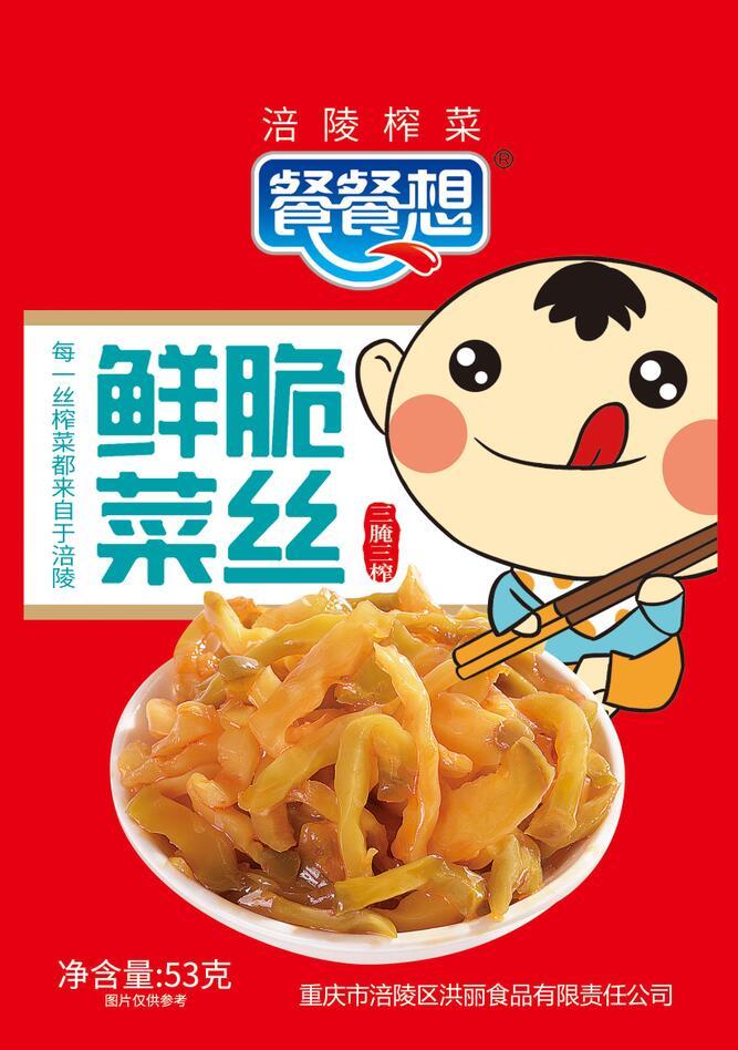 鲜脆菜丝53克