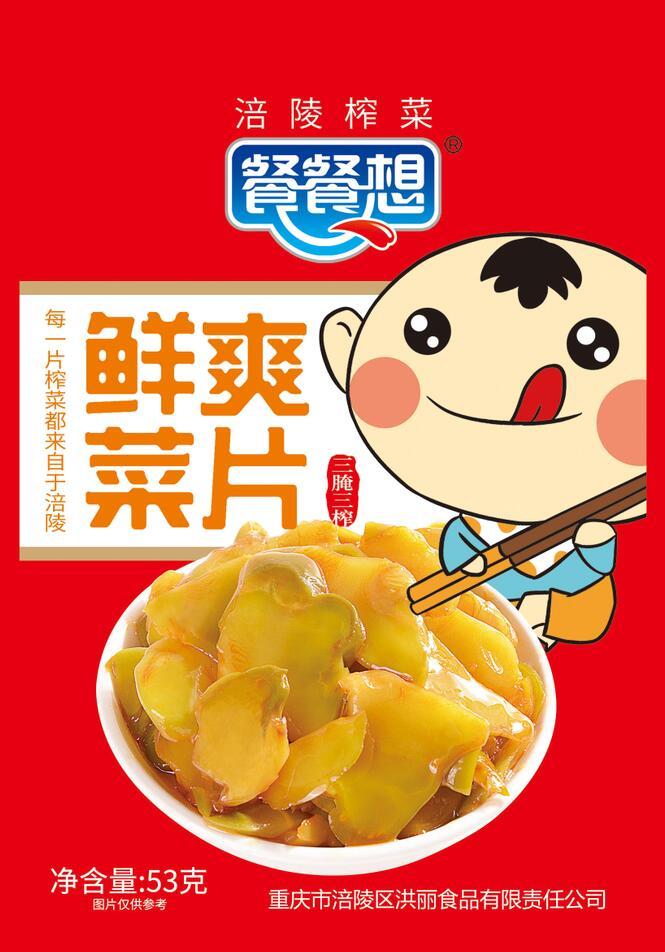 鲜爽菜片53克